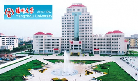 universite-yangzhou